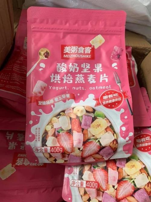 Ngũ cốc Meizhoushike được thiết kế dạng zip kín gió