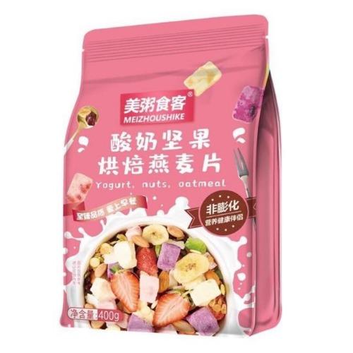 Ngủ cốc Meizhoushike tốt cho chị em ăn kiêng