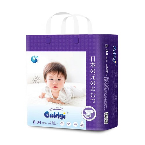 Goldgi - thương hiệu bỉm đến từ Nhật Bản