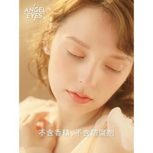 Angel Eyes giúp chị em không còn mặc cảm khi giao tiếp