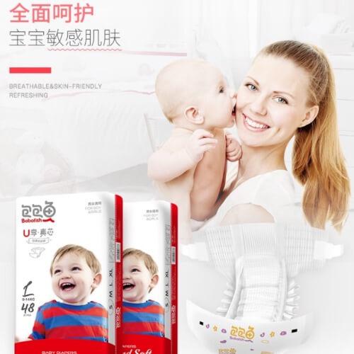 Bobofish là dòng bỉm nội địa Trung Quốc được nhiều bà mẹ bỉm sữa yêu thích