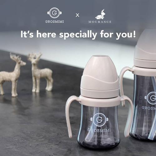 Bình sữa cao cấp Grosmimi được sản xuất tại Hàn Quốc