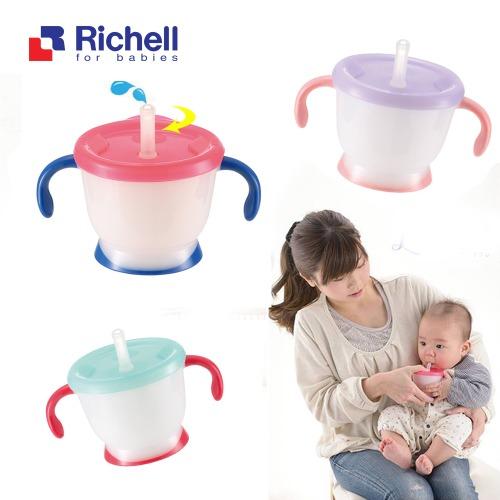 Bình tập uống nước Richer được thiết kế phù hợp với từng giai đoạn phát triển của bé