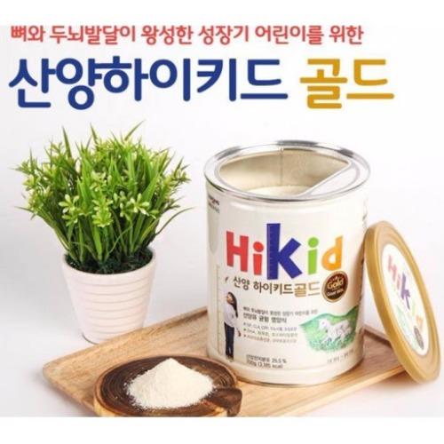 Sữa Hikid dê - món quà tuyệt vời dành cho những bé bị dị ứng đạm bò sữa