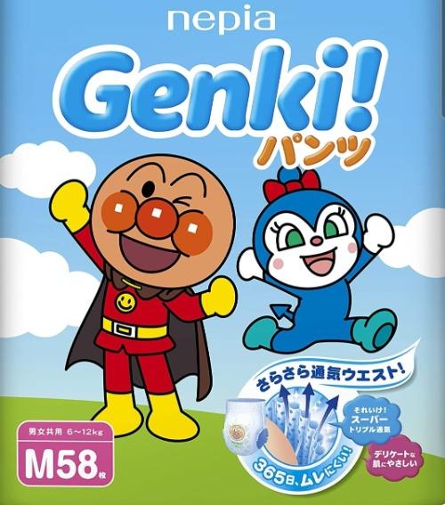 Genki là thương hiệu bỉm Nepia - Nhật Bản