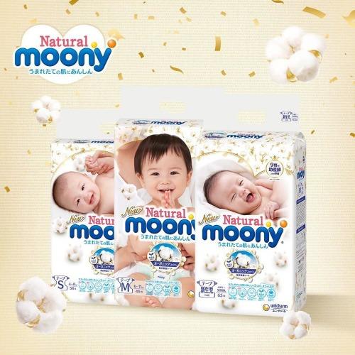 Moony - Dòng bỉm bội địa Nhật được các Mom tin dùng