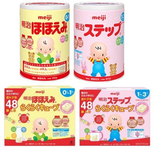 Meiji - thiết kế dạng thanh giúp pha dễ dàng