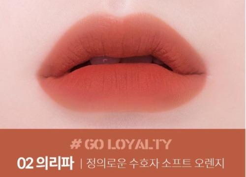 Bbia Go Loyalty gam màu cam sữa Caramel phù hợp với những cô nàng có làn da trắng