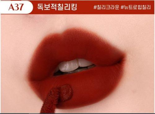 Background A37 - màu nâu đỏ đất