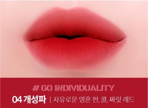 Bbia Go Individuality - Đỏ hồng quyền lực, sắc son được tôn là Vedette của những màu son
