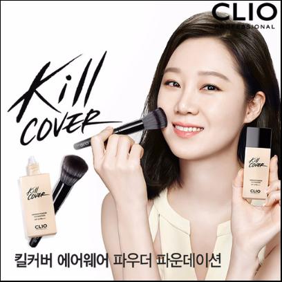 Kem nền Clio- Hàn Quốc
