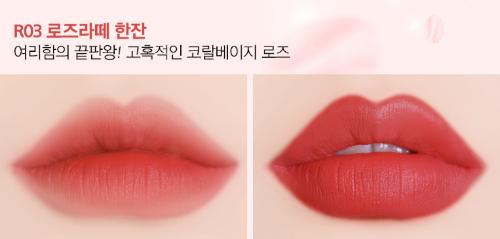 Hai cách thoa kem để có làn môi xinh xắn