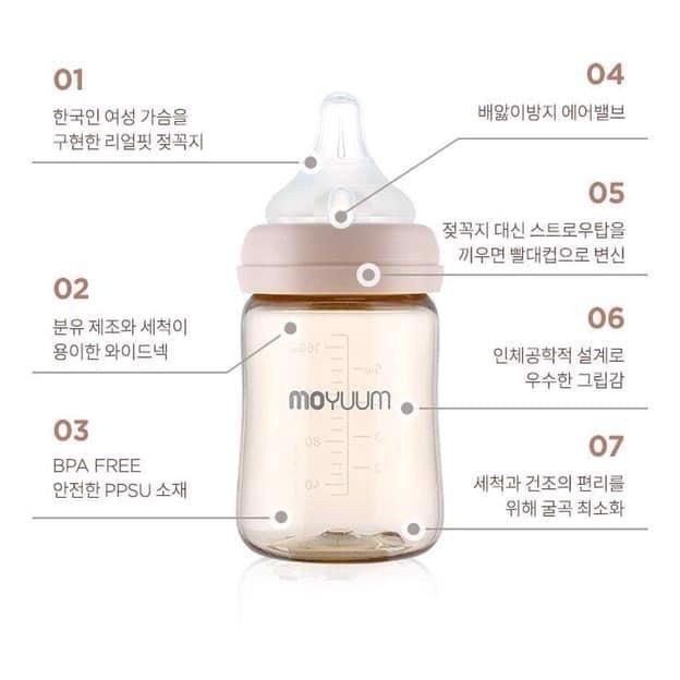 Bình sữa Moyuum
